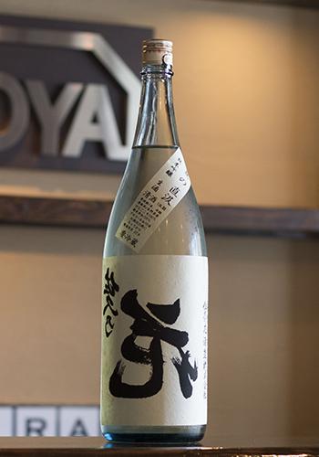 佐久乃花(さくのはな) 純米吟醸 夏の直汲み 無濾過生原酒
