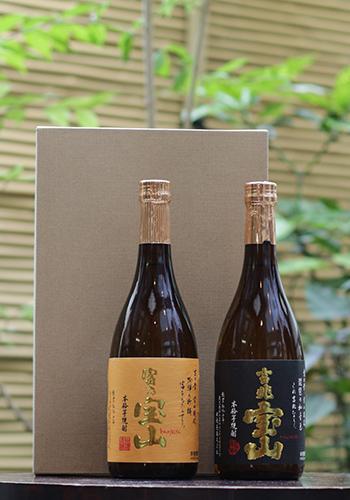 【ギフトセット】西酒造飲み比べ焼酎セット(富乃宝山 720ml×1本、吉兆宝山 720ml×1本)