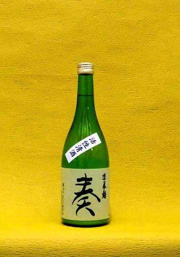 蓬莱鶴(ほうらいつる) 奏(はーもにー) 純米吟醸 活性酒