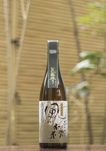風の森(かぜのもり) 笊籬採り(いかきとり) 純米吟醸 山田錦60 無濾過生原酒 720ml