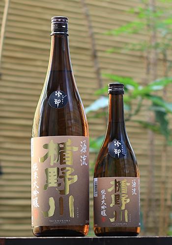 楯野川(たてのかわ) 源流 冷卸 純米大吟醸