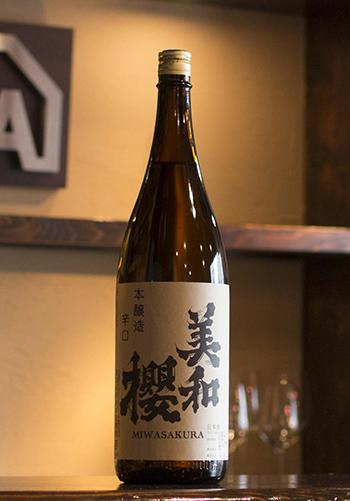 美和桜(みわさくら) 本醸造 辛口