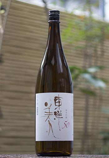 東洋美人(とうようびじん) 純米吟醸 50 1800ml