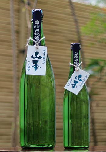 山本 純米吟醸 酒こまち 7号酵母 生原酒