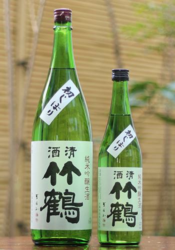 竹鶴(たけつる) 初しぼり 純米吟醸 生酒