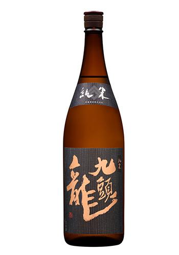 九頭龍(くずりゅう) 純米
