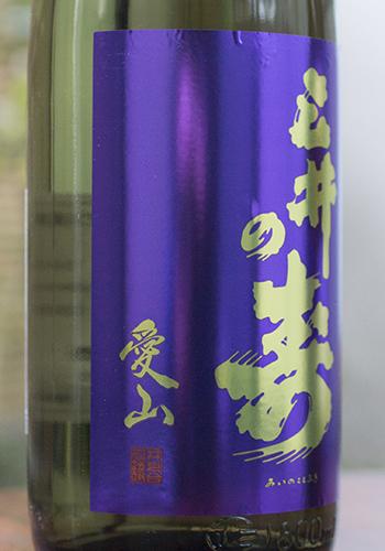三井の寿(みいのことぶき) 純米大吟醸 愛山