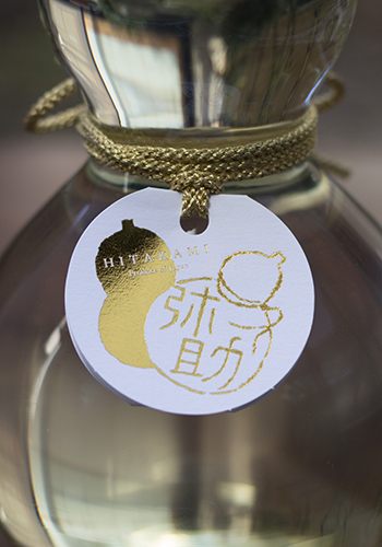 日高見(ひたかみ) 純米大吟醸 弥助 ひょうたんボトル 720ml