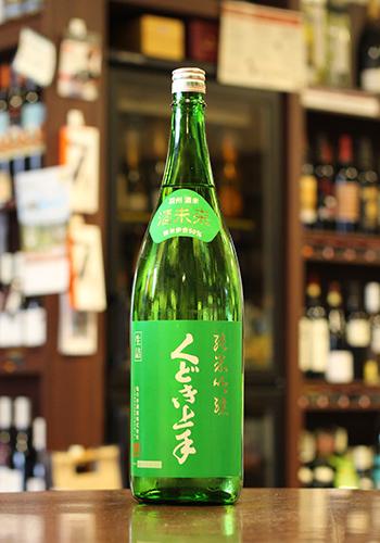 くどき上手 酒未来(さけみらい) 純米吟醸