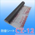 �ɲ������� �'ײ������ȡˡ��֥������ CZ-12�ס���1.2mm����940mm��Ĺ��10�?������������DIY���ɲ��к��ˡ�������̵����