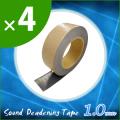 デッドニングテープ