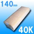 ロックウール(ボード)吸音・断熱材 「ハッスイボード」 標準密度40kg/m3 [厚さ140mm×370mm×1360mm] 6枚入り (約3.0平米)