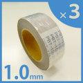 【3本セット】オンシャット鉛テープ【1.0mm×40mm×5m】送料無料