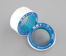 【断熱材の気密施工に最適!】 「気密テープ」 幅50mm×長さ20M バラ売り