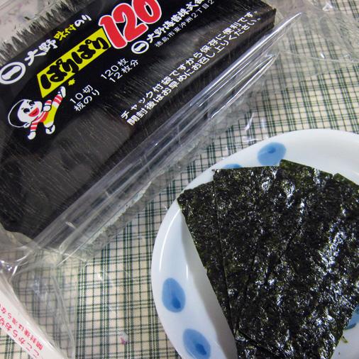 大野海苔 ぱりぱり120