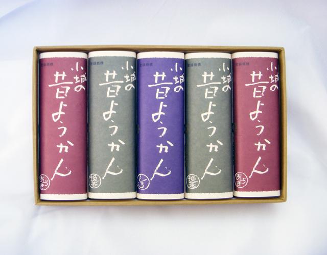 昔ようかん(中) 小豆×2と抹茶×2と白 五本詰【八頭司伝吉本舗】小城羊羹 300g×5本