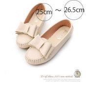 大きいサイズレディース靴