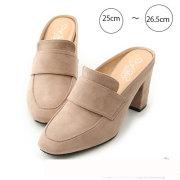 大きいサイズ靴,大きいサイズ靴の通販,可愛い靴