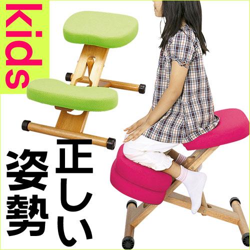 プロポーションチェアー キッズ 椅子 子供用 チェア