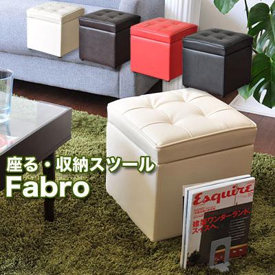 スツール ボックス オットマン 椅子 ベンチ  白 BOX アンティーク
