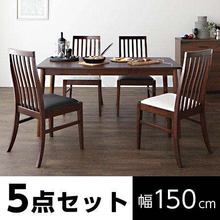 天然木 ダイニングテーブル チェア4脚 5点セット 幅150cm ダイニング テーブル 椅子 セット 食卓 食卓テーブル 4人 ダイニングセット おしゃれ 北欧 モダン 背もたれ 家具 ダイニングチェア タモ材 4人用 ダイニングテーブルセット
