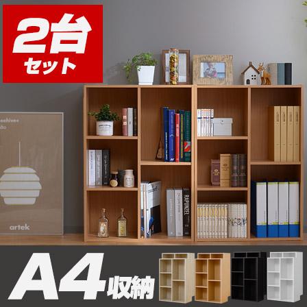 カラーボックス 3段 サイズ カラーBOX 収納箱 アウトレット 本棚