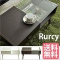 引き出し付き 木製 テーブル センターテーブル アウトレット 激安 特価