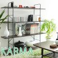 幅120cm 高さ130cm 本棚 書棚 ラック キッチン収納 収納棚