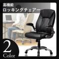 イス いす 椅子 パソコンチェアー オフィスチェア パーソナルチェア
