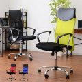 送料無料 メッシュハイバックチェア オフィスチェア 事務椅子 ロッキングチェア パソコンチェア オフィス家具 いす 椅子チェアー キャスター 高さ調整 昇降機能 パーソナルチェアー コンパクト ワークチェア 学習チェア 回転 アームレスト付き肘あて付き 肘当て付き