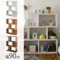 シェルフ 棚 オープンラック 木製 ラック 本棚 収納 家具 書棚
