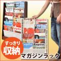 マガジンラック 木製 ブックスタンド マガジンスタンド 3段 5段