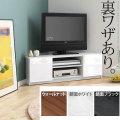 テレビ台 32インチ 180 木製 テレビボード TV台 AV収納