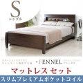 ベッド サイズ シングル おすすめ