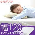 ポケットコイルマットレス 幅120 セミダブル ベッド ポケットコイル