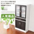 食器棚 カップボード キッチン収納 収納ボックス ミドルタイプ食器棚