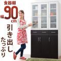 食器棚 電子レンジ台 炊飯器 キッチンボード カップボード キッチン収納 モダン
