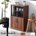 鏡面 食器棚 カップボード キッチン収納 大型レンジ対応 スリム 一人暮らし