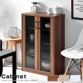 幅60cm 鏡面 食器棚 カップボード キッチン収納 ガラス 一人暮らし