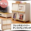 本棚 家具 デザイン 収納 ラック シェルフ 激安 木製 ナチュラル
