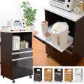 コンセント付き 鏡面 電子レンジ台 炊飯器 食器棚  キッチン収納