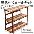 オープンラック 天然木 ディスプレイ 木製 ラック 3段 棚 幅85