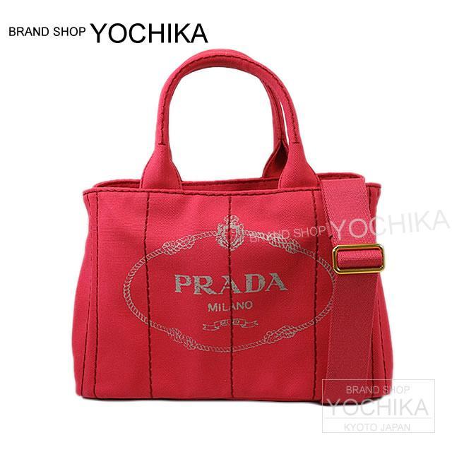 PRADA プラダ CANAPA カナパ ミニ 2WAY ショルダートートバッグ ストラップ付 ピオニーピンク 新品
