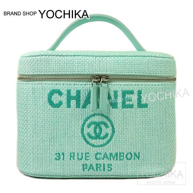 2017年春夏 新作 CHANEL シャネル ドーヴィル バニティ ポーチ バッグ ターコイズ A84212 新品