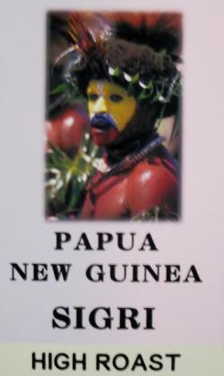 パプアニューギニア シグリ農園(中浅炒り・ハイロースト) コーヒー豆