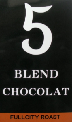 ショコラブレンド(中深炒り・フルシティロースト) コーヒー豆