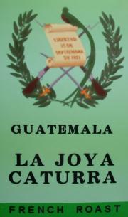 グアテマラ ラ ホヤ カトゥーラ(深炒り・フレンチロースト) コーヒー豆