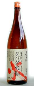 栗焼酎 ダバダ火振り 1800ml