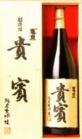 亀泉 貴賓 超特撰純米大吟醸 化粧箱入 1800ml
