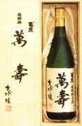 亀泉 萬寿 超特撰大吟醸 化粧箱入 1800ml